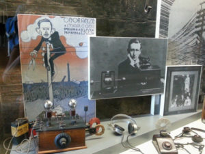 MUSEO MARCONI